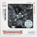 Ghost in the Shell: Tachikoma S.A.C. [Camuflaje]